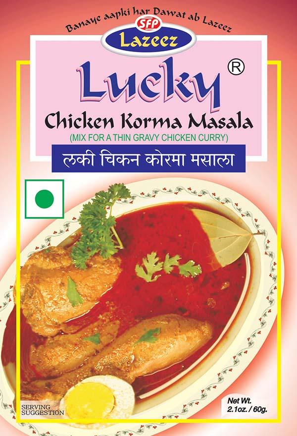 Chicken Korma Masala
