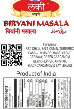 Biryani Masala 200 gms Ingredients