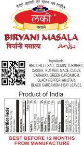 Biryani Masala 200 gms Ingredients