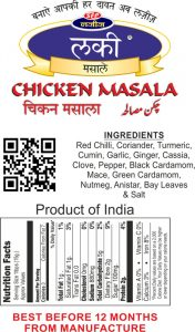 Chicken Masala 200 gms Ingredients
