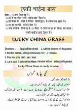 China Grass Butter Scotch Recipe
