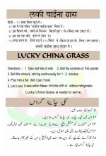 China Grass Chocolate Recipe