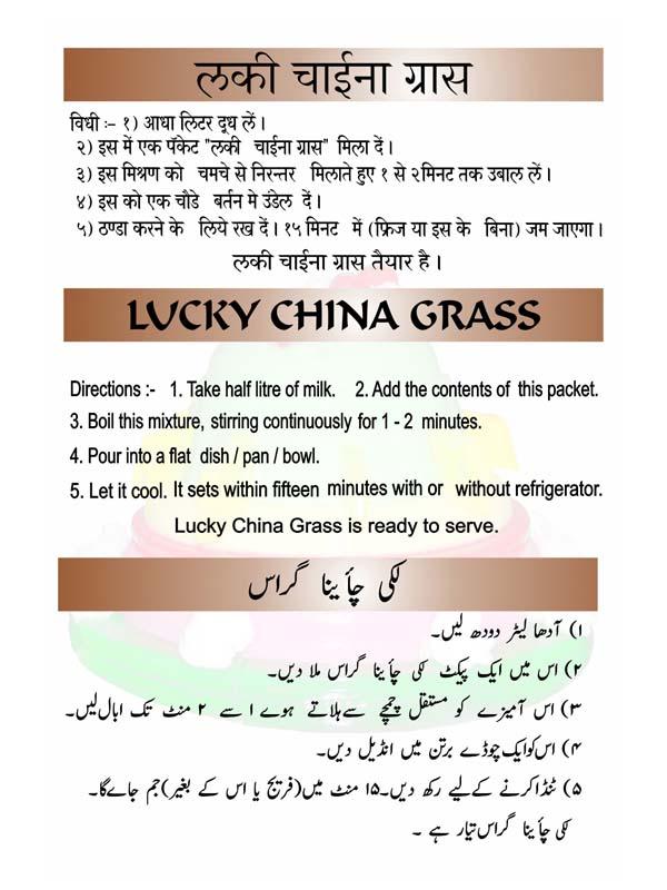 China Grass Coconut Recipe