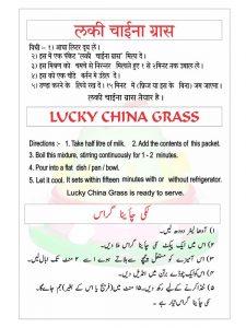 China Grass Kesar Recipe