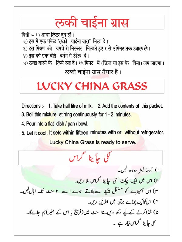 China Grass Kesar Recipe