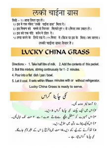 China Grass Mango Recipe