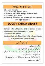China Grass Orange Recipe