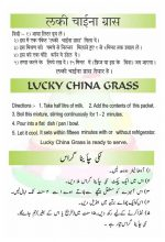 China Grass Pista Recipe