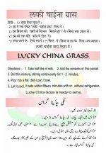 China Grass Rose Recipe