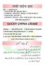 China Grass Strawberry Recipe