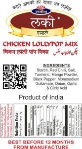 Chicken Lollypop 200 gms Ingredients