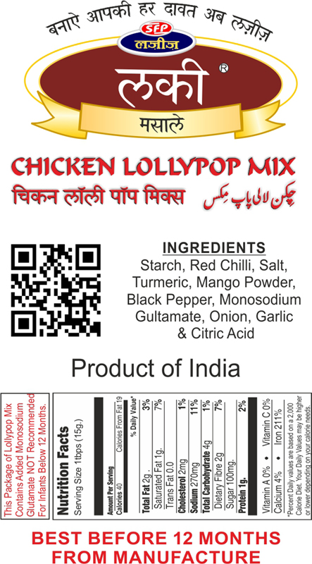 Chicken Lollypop 200 gms Ingredients