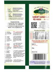 Meat Masala 200 gms Recipe