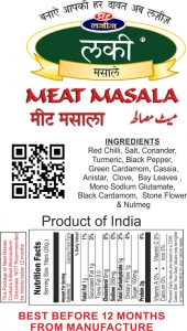 Meat Masala 200 gms Ingredients