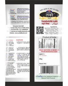 Tandoori Mix 200 gms Recipe