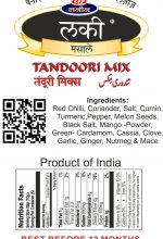 Tandoori Mix 200 gms Ingredients