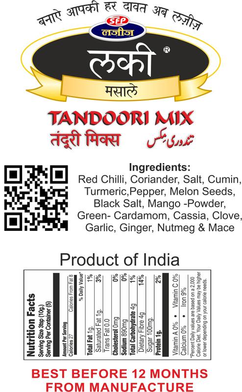 Tandoori Mix 200 gms Ingredients